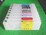 Epson Sure Color 70610 - plnitelné cartridge Inksys